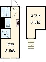 【敷金礼金0円!】エクセル3