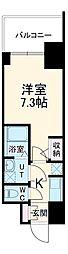 名古屋市営東山線 本郷駅 徒歩8分の賃貸マンション 10階1Kの間取り