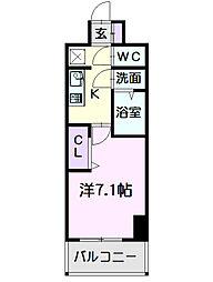 ささしまライブ駅 5.9万円