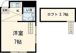 【敷金礼金0円!】京王線 聖蹟桜ヶ丘駅 バス19分 東部団地下車...