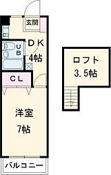 多摩都市モノレール 大塚・帝京大学駅 徒歩15分