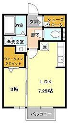 セジュールアラコ A 2階1DKの間取り