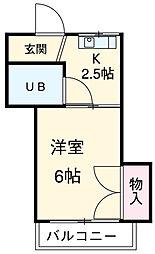 中村公園駅 3.3万円
