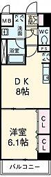 尾頭橋駅 8.2万円