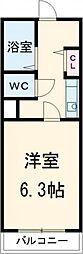 尾張瀬戸駅 2.4万円