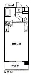 福岡空港駅 4.9万円