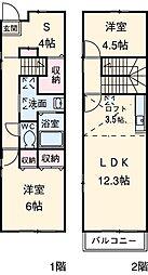 東武伊勢崎線 竹ノ塚駅 徒歩20分