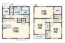 群馬総社駅 11.0万円