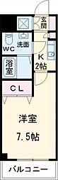 東海道本線 金山駅 徒歩4分