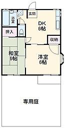 愛野駅 2.9万円