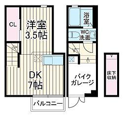 井尻駅 4.8万円