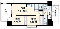 西鉄天神大牟田線 雑餉隈駅 徒歩3分の賃貸マンション 5階2DKの間取り