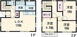 岡本駅 9.2万円
