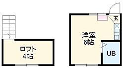 京王線 府中駅 徒歩22分
