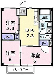 桜木駅 4.1万円