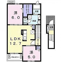ラ.ノストラ.カーサK II 2階2LDKの間取り