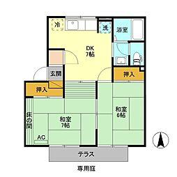 群馬総社駅 3.5万円