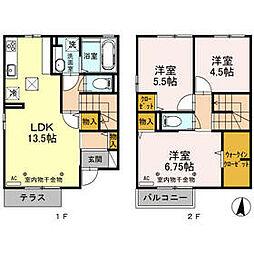 群馬総社駅 8.2万円