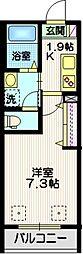 JR南武線 尻手駅 徒歩3分の賃貸マンション 2階1Kの間取り