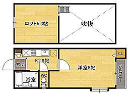 福岡県福岡市博多区美野島1丁目の賃貸アパートの間取り