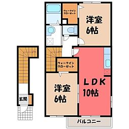 茨城県筑西市市野辺の賃貸アパートの間取り