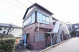 埼玉県和光市中央2丁目の賃貸アパートの外観