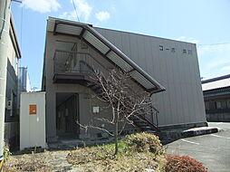 新豊田駅 4.4万円