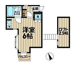 タウンハイツ大船[2階]の間取り