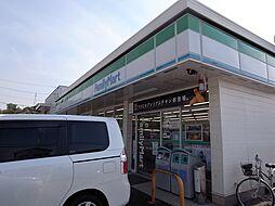 ファミリーマート倉敷児島田の口店 2639m