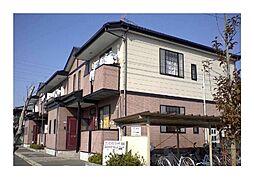 栃木県小山市西城南7丁目の賃貸アパートの外観