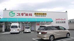 愛知県豊橋市御園町の賃貸アパートの外観