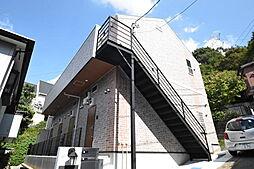 小田急小田原線 鶴川駅 徒歩10分の賃貸アパート