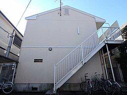 エクセル・セジュール[1階]の外観