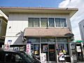 堺宮本郵便局 ...