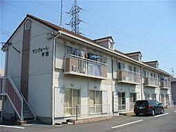 サンクオーレ平田[1階]の外観
