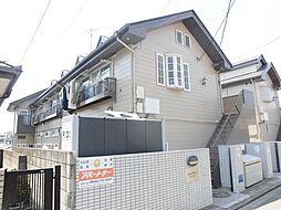 瀬谷駅 2.9万円