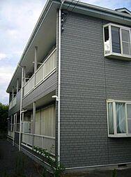 モリタコテージ[2階]の外観
