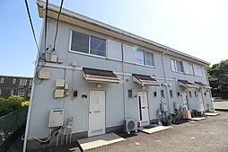 [テラスハウス] 神奈川県藤沢市円行1丁目 の賃貸【/】の外観