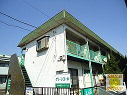 グリーンコーポ(堀江)[203号室]の外観
