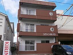 愛知県岡崎市井ノ口新町の賃貸マンションの外観