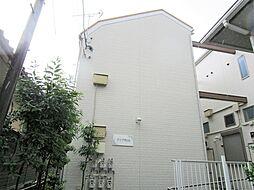 クリア町田