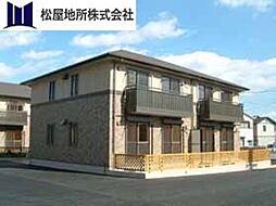 愛知県豊橋市下地町5丁目の賃貸アパートの外観