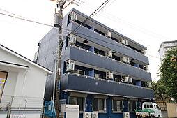 新京成電鉄 新津田沼駅 徒歩5分の賃貸マンション