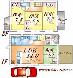 [一戸建] 兵庫県神戸市垂水区潮見が丘2丁目 の賃貸【/】の間取り