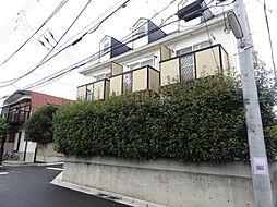 東京都世田谷区砧1丁目の賃貸アパートの外観