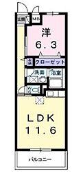 神奈川県座間市ひばりが丘5丁目の賃貸マンションの間取り