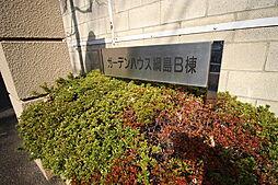 ガーデンハウス綱島B[2階]の外観