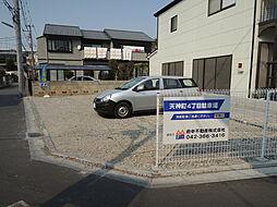 府中駅 1.3万円