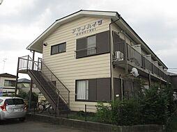 淵野辺駅 3.3万円