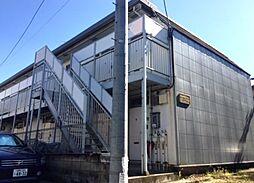 カンガルーマンション[2階]の外観